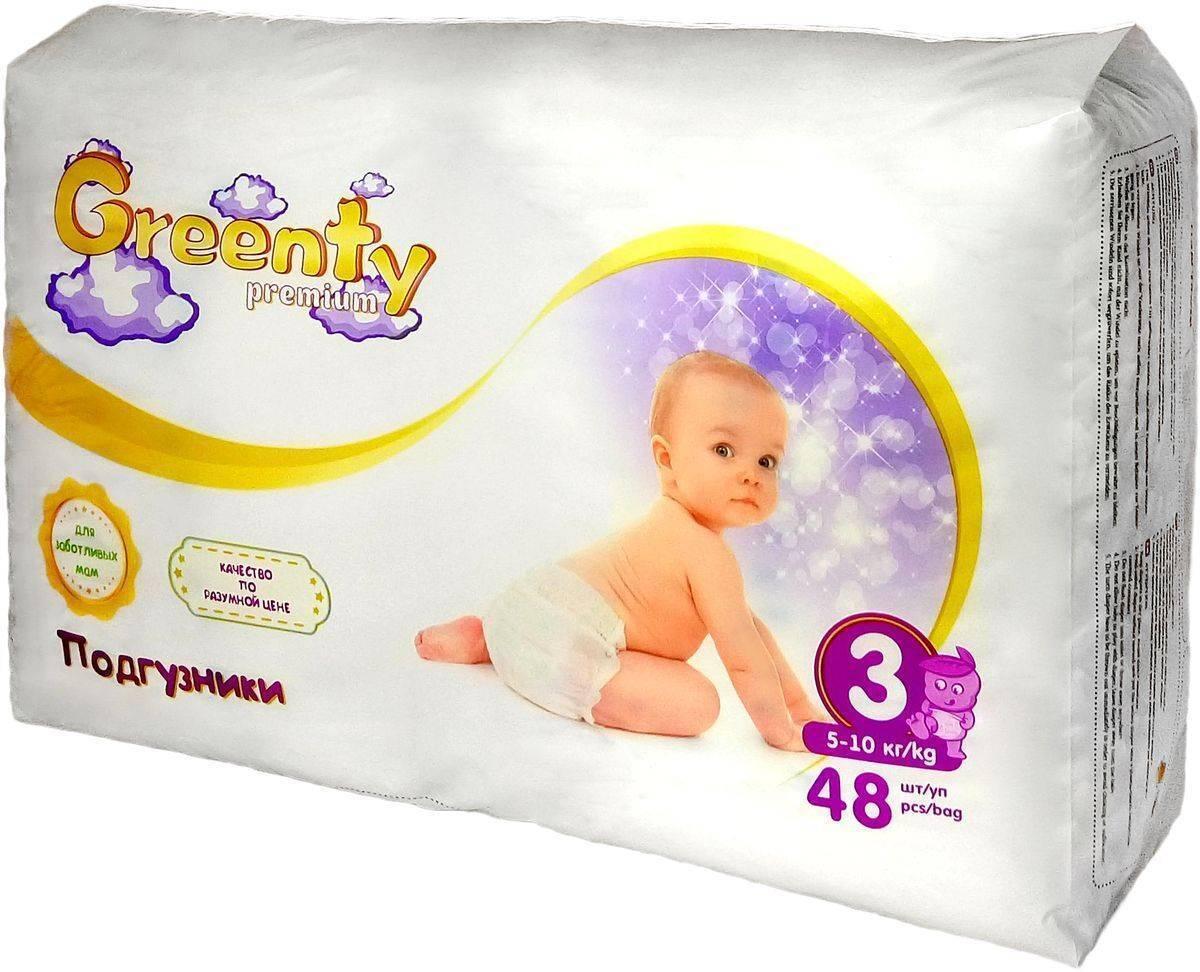Одноразовые детские подгузники, GREENTY, 3 (5-10 кг), 48 шт/пачка