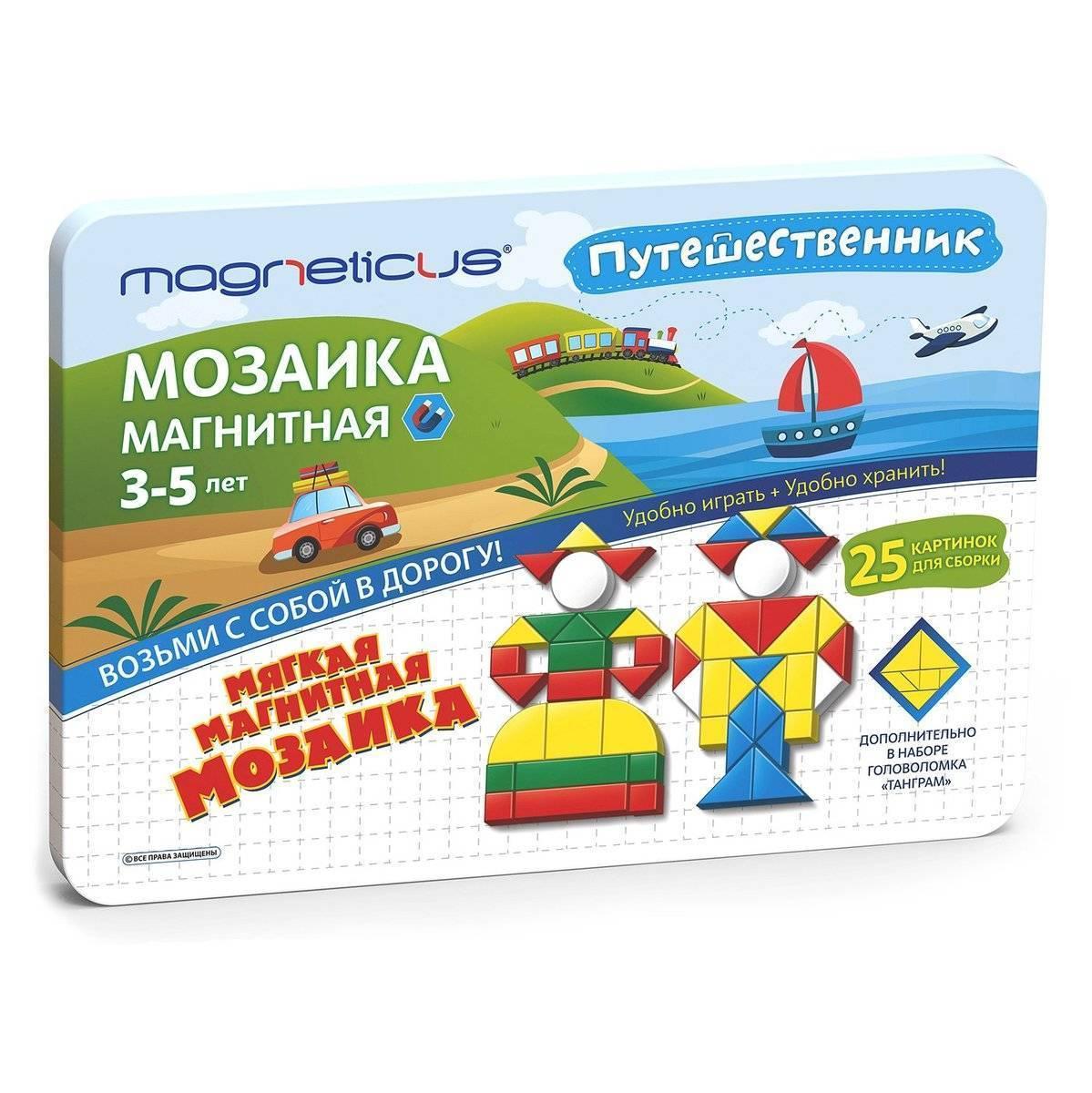 Магнитная мозаика, Magneticus, в металлической коробке, 245 детали